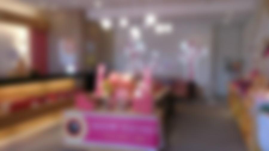 20180131214718 kcztpjof cover  900x600  blurred