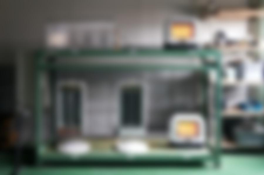 20160801155630 kedakacover1  blurred